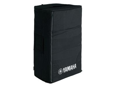 Yamaha DXR15 MKII Functional Speaker Cover SPCVR-1501
