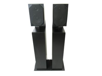Bowers & Wilkins Concept 90 Floorstanding Speakers