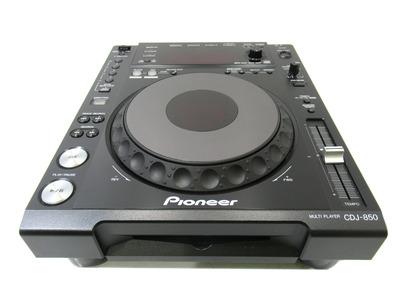 Pioneer CDJ-850K Multi Player