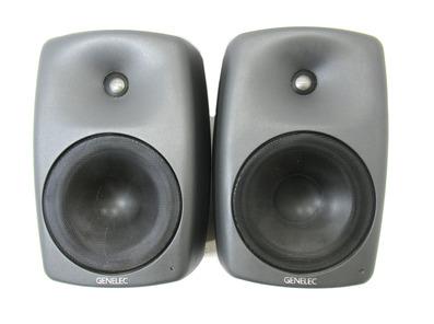 Genelec 8050A Professional Studio Monitors