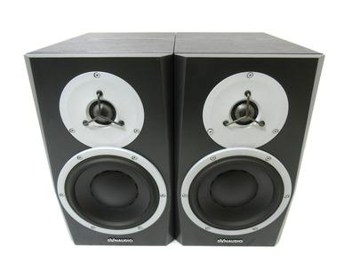 Dynaudio BM5 MKlll Active Studio Monitor Speakers (Pair)
