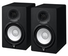 Yamaha HS7-MP Limited Edition Studio Monitors PAIR