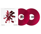 Pioneer RB-VD2-CR Rekordbox Control Vinyl (Pair) Clear Red