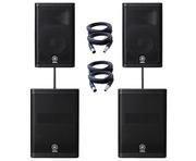 Yamaha DXR15 Speakers & DXS15 Subs Package