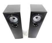 Kef Q35 Floorstanding Speakers (Pair)