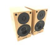 PMC DB1i Speakers