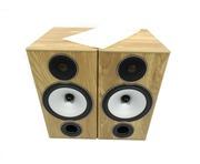 Monitor Audio Bronze BX2 HiFi Speakers (Walnut)