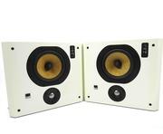 Bowers & Wilkins DS7 Surround Speaker (Pair)
