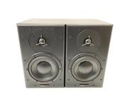 Dynaudio BM6 Passsive Studio Speakers (Pair)
