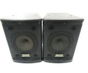 Tannoy i8 Speakers (Pair)