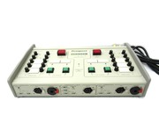 Prospect Electronics Commentator Unit CMU21
