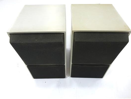Bang & Olufsen Beovox C30 Speakers