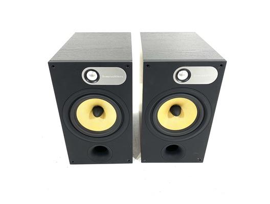 Bowers & Wilkins 685 Loudspeakers (Pair)