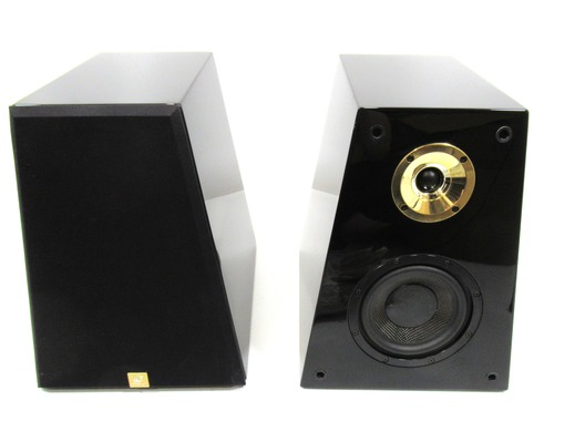 Hyperion HPS-938 Passive Two Way Speakers (Pair) - Tops Only