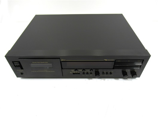 Nakamichi DR-2 Tape Deck