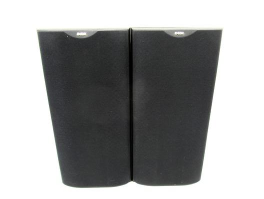 Bowers & Wilkins B&W DM602 S3 Hi-Fi Speakers (Pair)