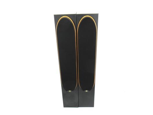 Mordaunt Short MS 817 Floor Standing Speakers (Pair)