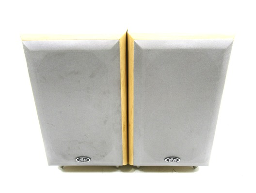Eltax Monitor III Speakers (Pair)