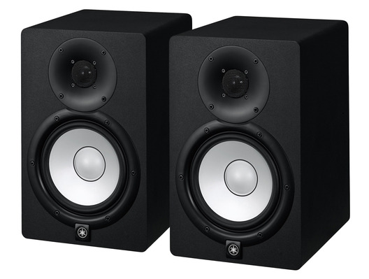 Yamaha HS7-MP Limited Edition Studio Monitors PAIR