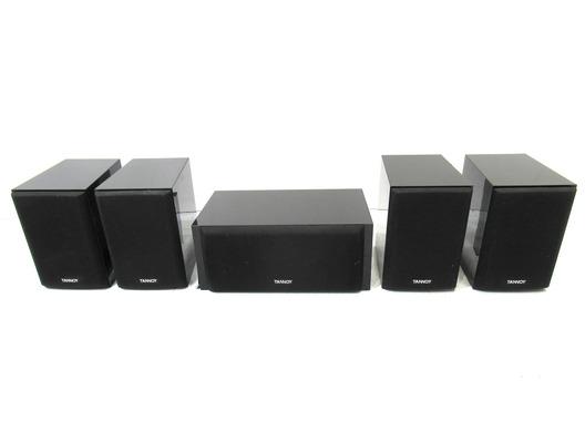 Tannoy HTS 5.0 Surround Sound Speakers