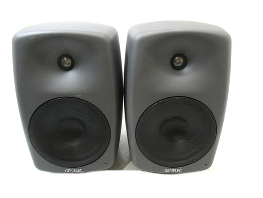 Genelec 8050A Studio Monitors (Pair)