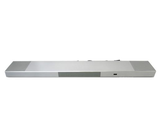 Yamaha YSP-1600 Soundbar
